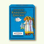 BETHLEHEM 300g - Greek incense